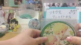 ツキウタ。アニメイトカフェ購入品紹介