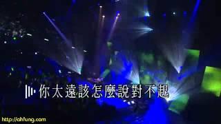 [Concert LGW][Vietsub] Tìm Em Trong Ký Ức Yêu Thương - Lâm Phong (FZone)
