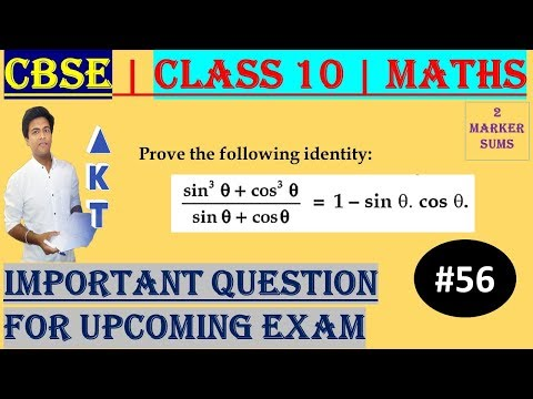 #56 CBSE | 2 Marks | Prove the following identity  | Class X | IMPORTANT