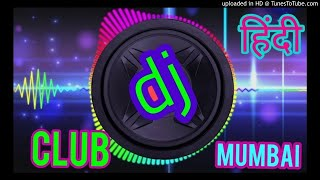 Meri Jawani Kisko Milegi Full Hard Bass Dance Mix Dj Golubabu Djgolu Net