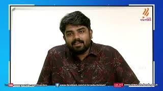 Standard 8 | Malayalam | Class – 07