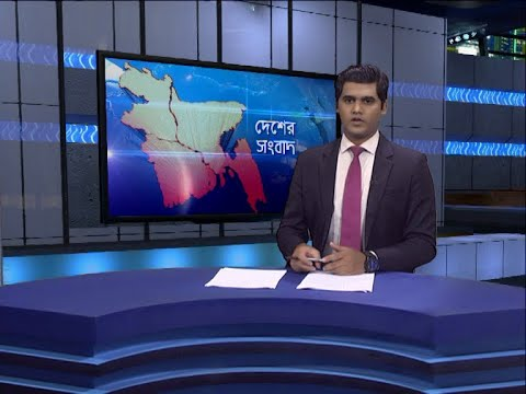06 PM News || সন্ধ্যা ০৬টার দেশের সংবাদ || 12 June 2021 || ETV News