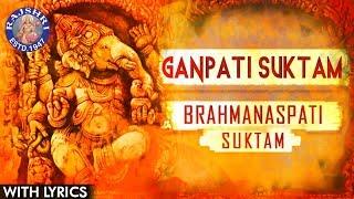 Full Ganapathi Suktam With Lyrics | गणपति सूक्तम | Brahmanaspati Suktam | ब्रह्मणस्पति सूक्त�