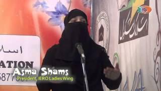 Asma Shams_Allah ki Marifat aur uski Mohabbat_Complete