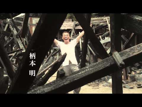 江口のりこ レイプシーンがエロい映画「戦争と一人の女」ヌードで体当たり フラッシュ 動画 画像 : アイコンビニ