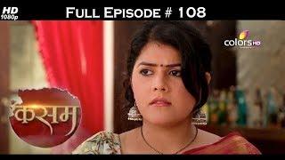 Kasam - Full Episode 108 - With English Subtitles
