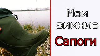 Для зимней рыбалки валенки или сапоги