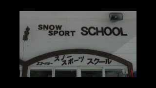 エコーバレースノースポーツスクール