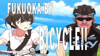 How to Ride Your Bike in Japan!! (Fast and Take Chances) 自転車をしましょう!!