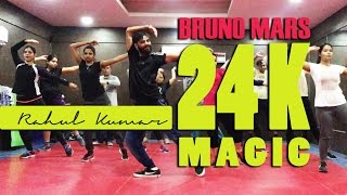 Bruno Mars - 24K Magic | Hip Hop Cardio | 24k Magic Dance Workout by FITNESS FUSION