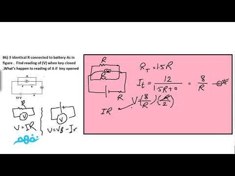 Problems on ohms law for closed circuit (part 7 ) - فيزياء لغات - للثانوية العامة - نفهم  physics