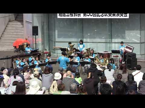 函館市立駒場小学校金管バンド  「第50回記念箱館五稜郭祭記念」演奏会?