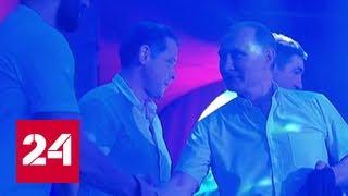 Путин, Медведев и Хаджимба приехали на турнир по боевому самбо