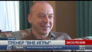 Главный тренер «Барыса» отмечает день рождения
