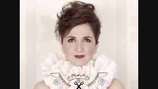 تحميل اغاني Tania Saleh - Those Eyes - تانيا صالح - هالعيون MP3