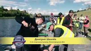 Призы на соревнованиях по рыбной ловле