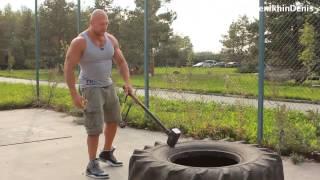 Денис Семенихин. Упражнения с молотом и колесами