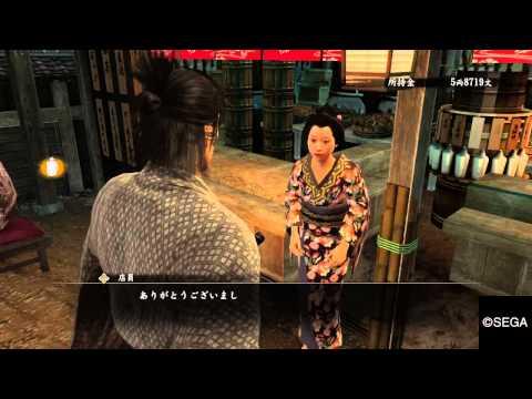 Yakuza Ishin Playstation 4