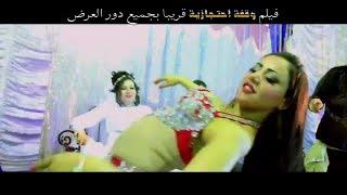 النسخة الأصلية لأغنية عصام اسماعيل اغنية ناى حزين من فيلم وقفة احتجازية اخراج علاء شاكر 2017 تحميل MP3