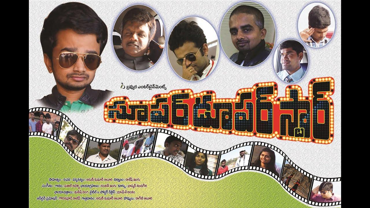 Super Duper Star Indian Short Length Film