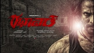 Rathaavara Official Teaser