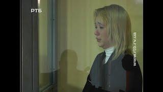У Рівному розпочався суд над Тетяною Літвіновою