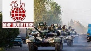Карабахский конфликт: переброшены«Смерчи» икомплексы nobr«Точка У nobr»  2016