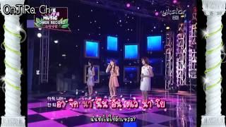 Jessica, Tiffany & Seohyun(SNSD) - Bad Oppa (Subthai+Karaoke)