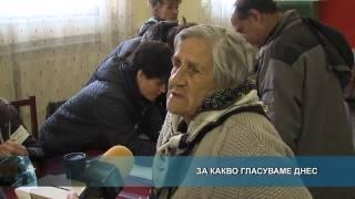 България - Избори 26.03.2017 - За какво гласуваме днес? - Смях до сълзи
