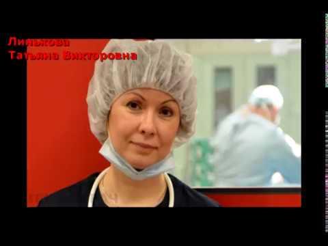 Детский врач анестезиолог-реаниматолог Линькова Татьяна Викторовна