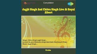 Suna Tha Ki Woh Aayenge AnjumanLive - YouTube
