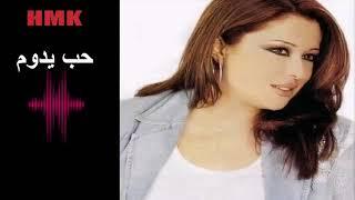 اغاني طرب MP3 ماري سليمان - حب يدوم   الحان مروان خوري   Marie Suleiman - Hob Yedoom تحميل MP3