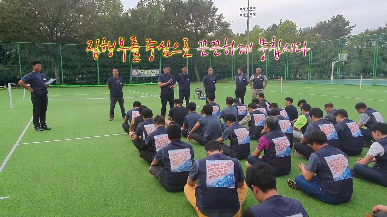 20190925 간부전진대회 3부