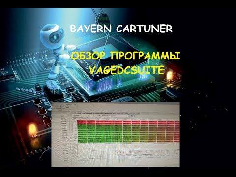 HOW TO - SVRL Popcorn Limiter (EDC15P 1 9 / 1 4 / 1 2 TDI