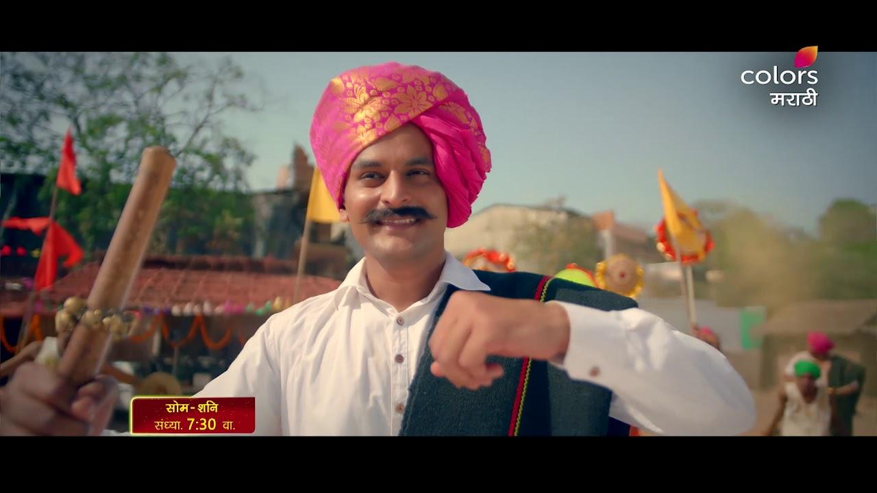 Balumama Chya Navan Chang Bhala Lyrics - बाळूमामाच्या नावानं चांगभलं - Saurabh Salunkhe - Colors Marathi
