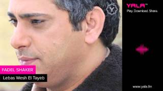 تحميل اغاني Fadel Shaker - Lebas Wesh El Tayeb / فضل شاكر - لباس وش الطيب MP3
