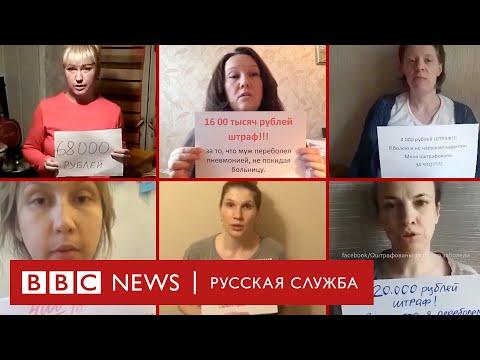 Как москвичей штрафуют через приложение «Социальный мониторинг»