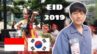 Eid Al Fitr In Indonesia Embassy