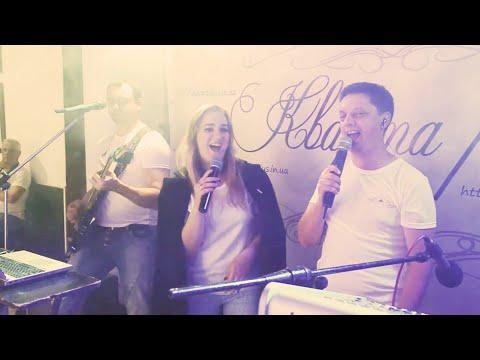 "гурт ""Кварта plus"", відео 7"