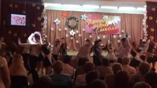Професійна постановка весільного танцю - 11-А(20шк)