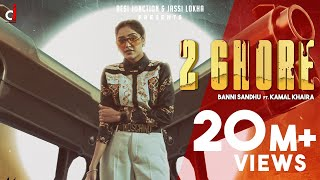 2 Ghore ( Official Video) Baani Sandhu ft Kamal khaira | New Punjabi Songs 2020 |Latest Punjabi Song - Download this Video in MP3, M4A, WEBM, MP4, 3GP