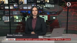 Украина. Новости. Донбасс АТО-война. ИЛ-76. 06-02-2017. 17h02m. 5 Канал