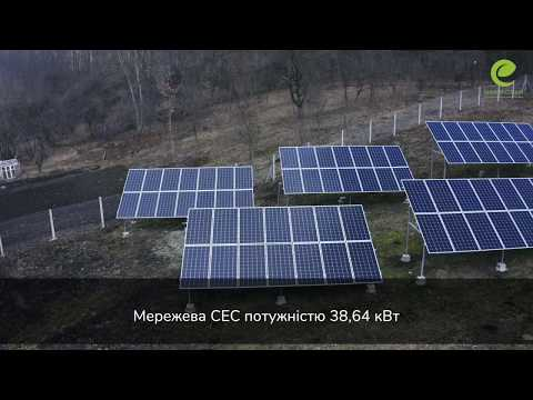 Сонячна електростанція (СЕС) / Потужність 38,64 кВт / Зелений Тариф