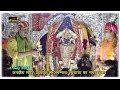 जगन्नाथ रथ यात्रा, उदयपुर 2019. मेवाड़ चैनल Mewar Channel