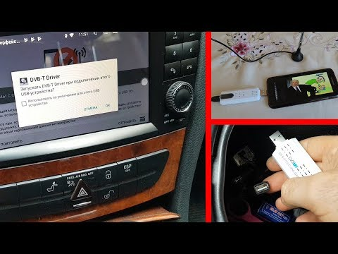 Digital USB TV Tuner DVB-T2, FM For Android and PC in the Car / DVB-T2 USB 2 Russia and Europe