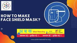 How to make Face Shield Mask ?