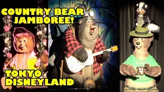 Country Bear Jamboree Vacation Hoedown Full Show 4K Tokyo Disneyland Japan! カントリーベア・ジャンボリー