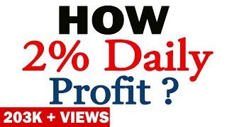 How to select stocks intraday trading 😲 | 1-2 % Daily  पैसा कमाए 🔥|  #SharmaStocks