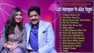 TOP15 UDIT NARAYAN VS ALKA YAGNI | ROMANTIC SONGS FULL HD | ROMANTIC HITS 90S HINDI SONGS EVERGREEN
