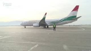 Душанбе ва Тошкент амалга ошмаган парвоз юзасидан дастлабки изоҳни берди